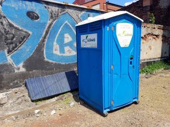 Czy w Chorzowie brakuje toalet? Czy będzie WC na Amelungu?